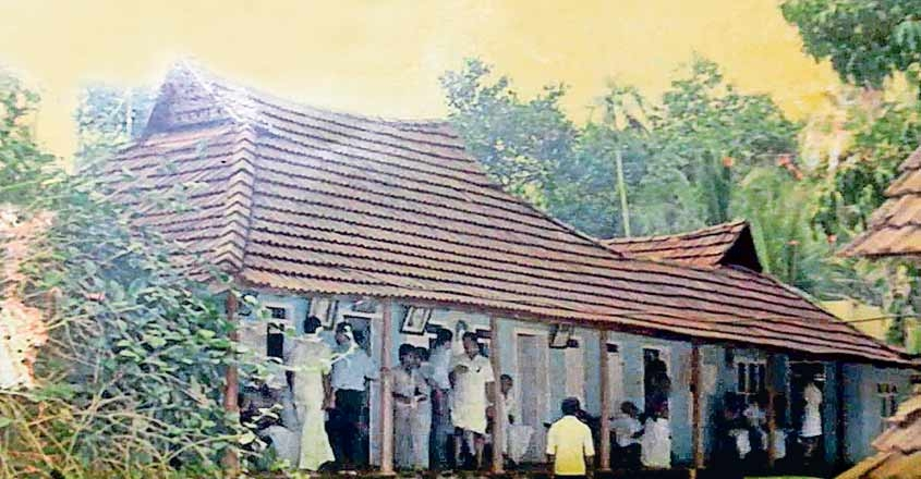 km-mani-house-old-pic