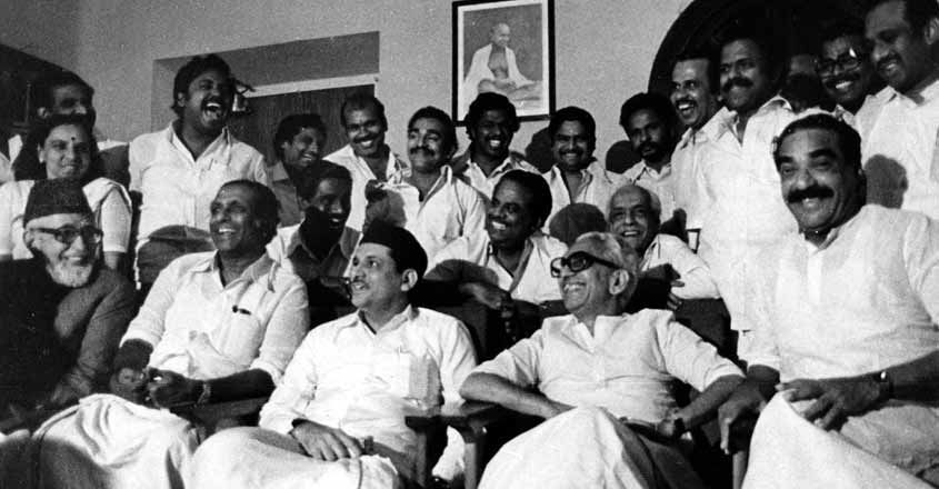 km-mani-with-K-Karunakaran-and-others