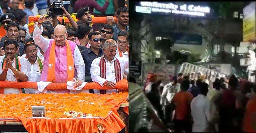 bjp-rally-attack