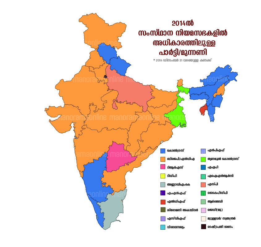 2014 india assembly elections map chart