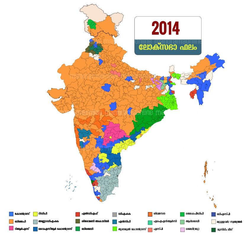 lok sabha elections results 2014 map india
