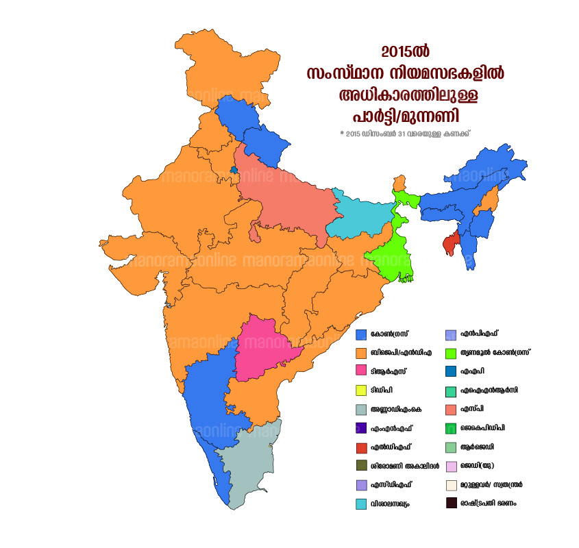 2015 india kerala assembly elections map chart