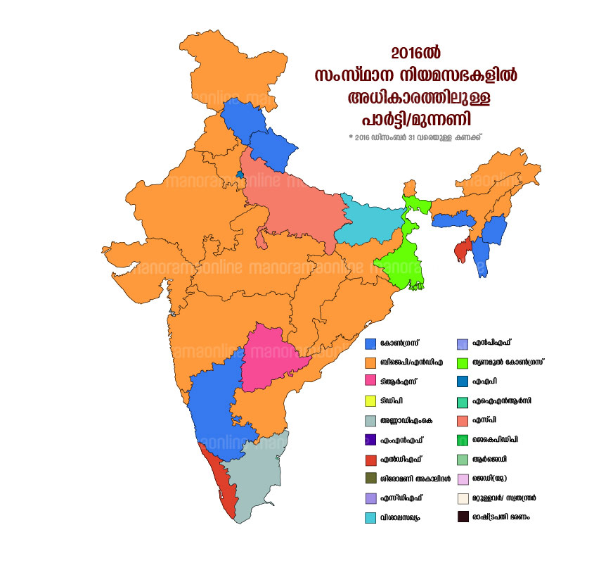 2016 india kerala assembly elections map chart