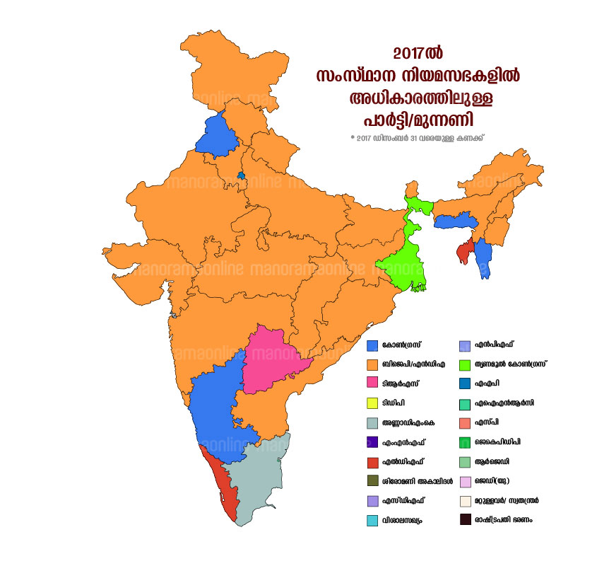 2017 india kerala assembly elections map chart