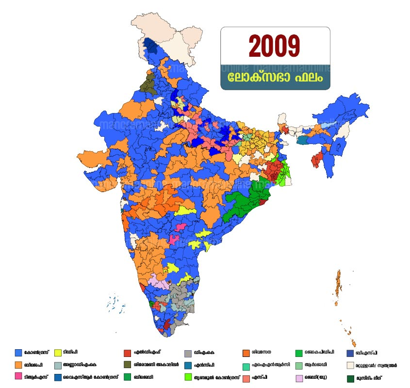 Himachal Pradesh Lok Sabha Elections