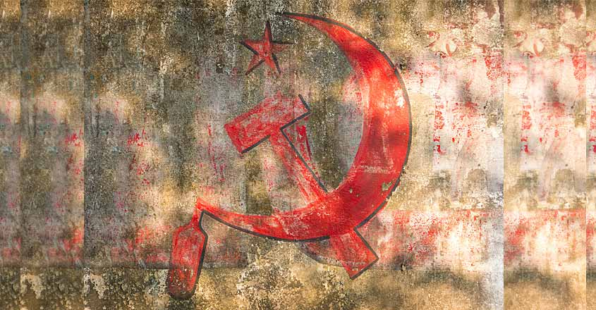 CPM Flag Communism