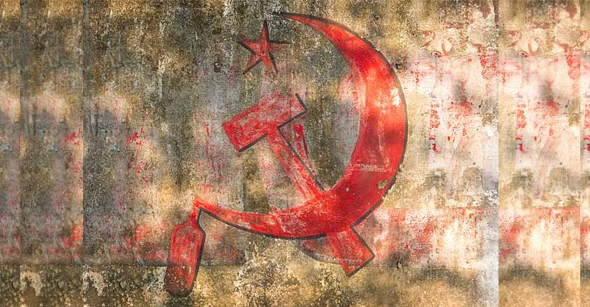 CPM Flag Communism