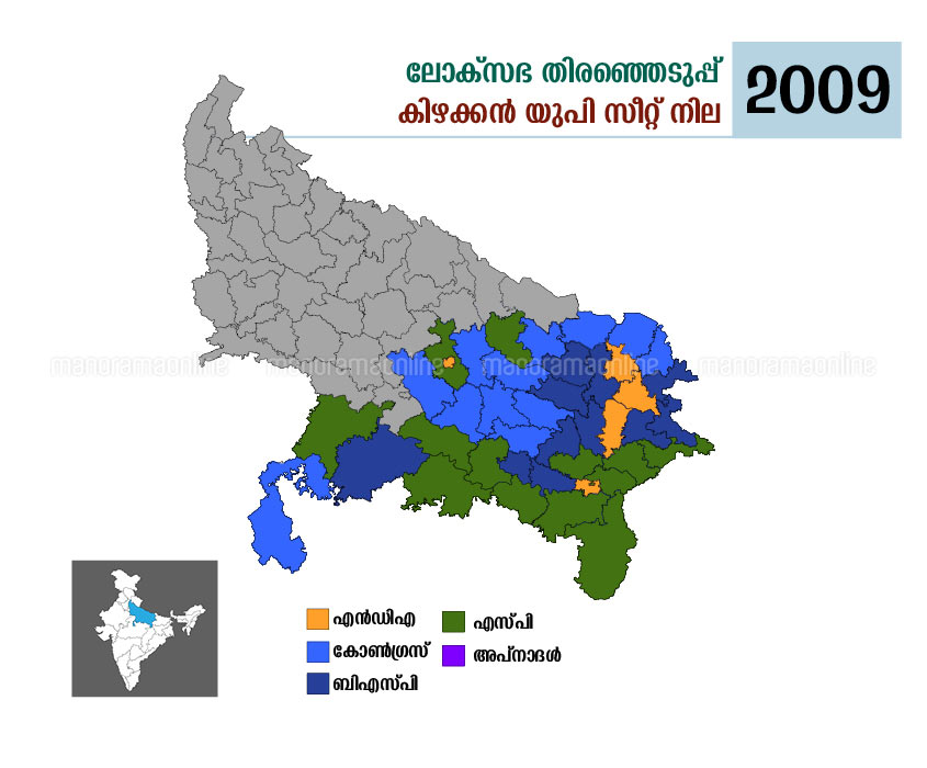 2009 lok sabha results eastern up map infographics