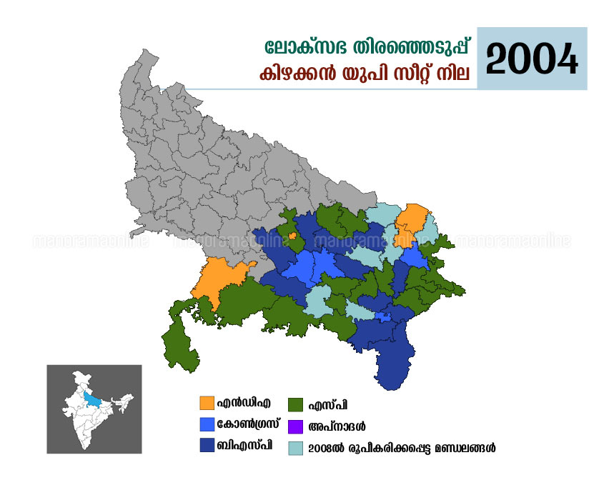 lok sabha elections 2004 results eastern up map