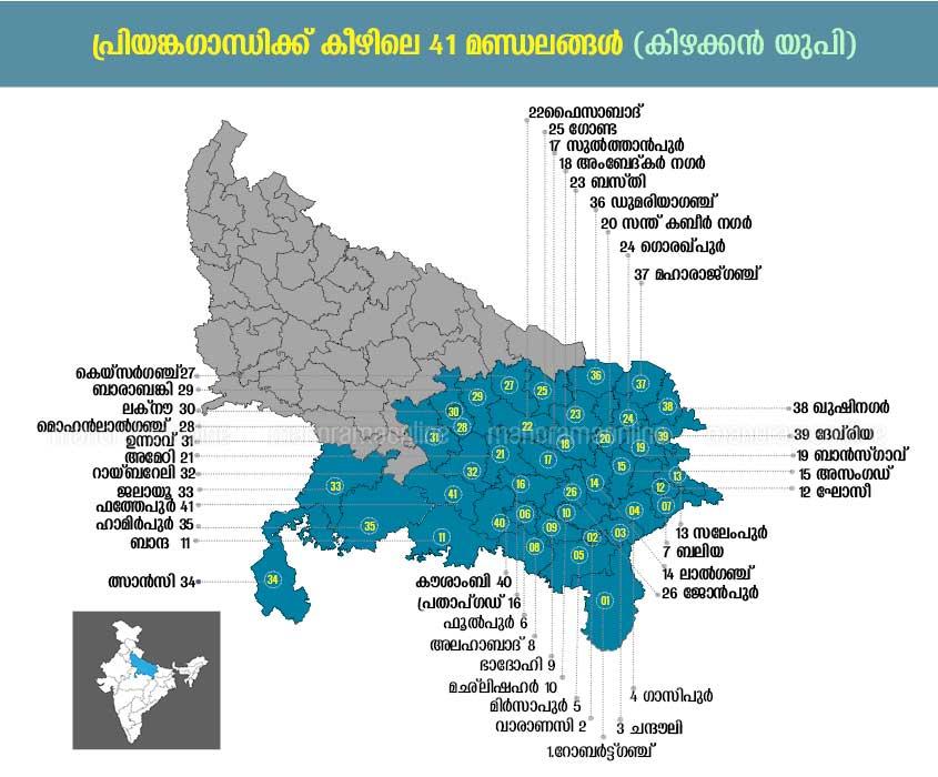 priyanka gandhi eastern up constituencies map