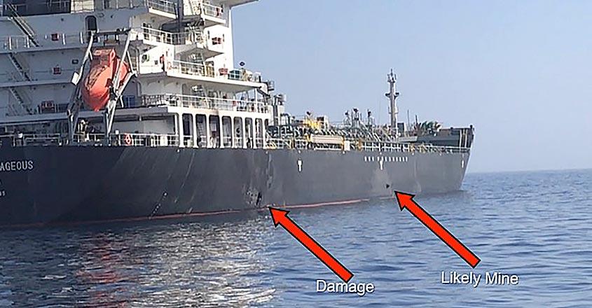 Japan Ship Attack Mines
