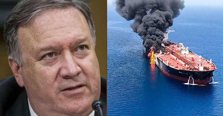oil tanker fire oman