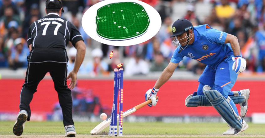 dhoni-out