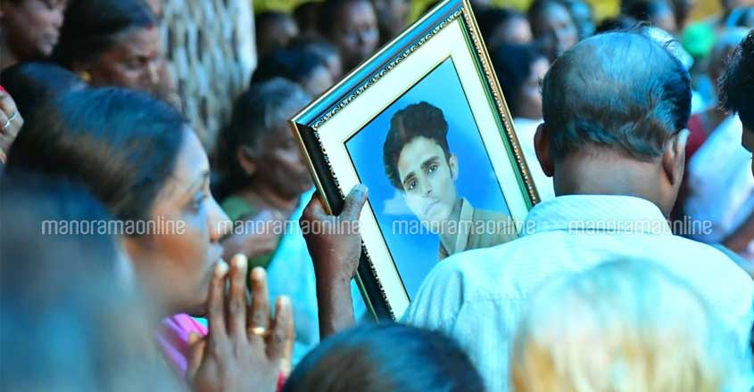 Kochi Murder Case