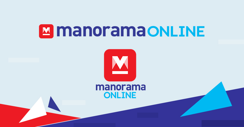 manorama-online-new-logo