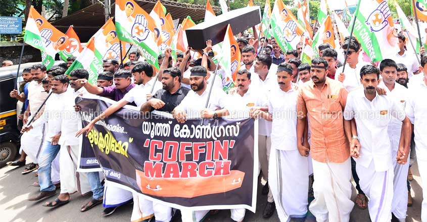 Malappuram Coffin March