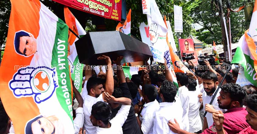 Coffin March