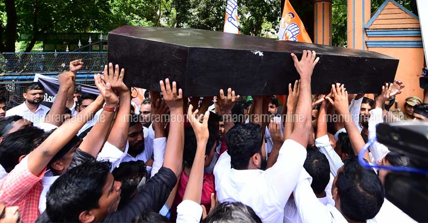 Coffin March Youth Congress