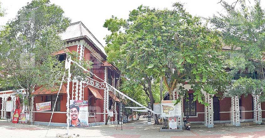 university College, Thiruvananthapuram