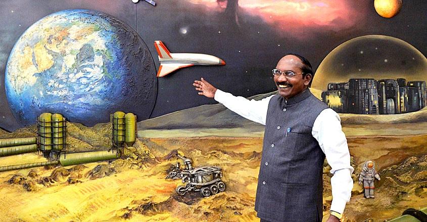 K Sivan ISRO