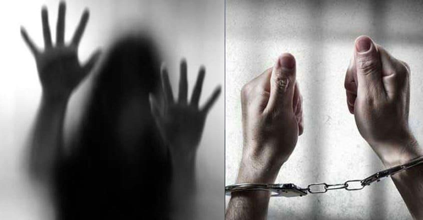 rape-arrest-school