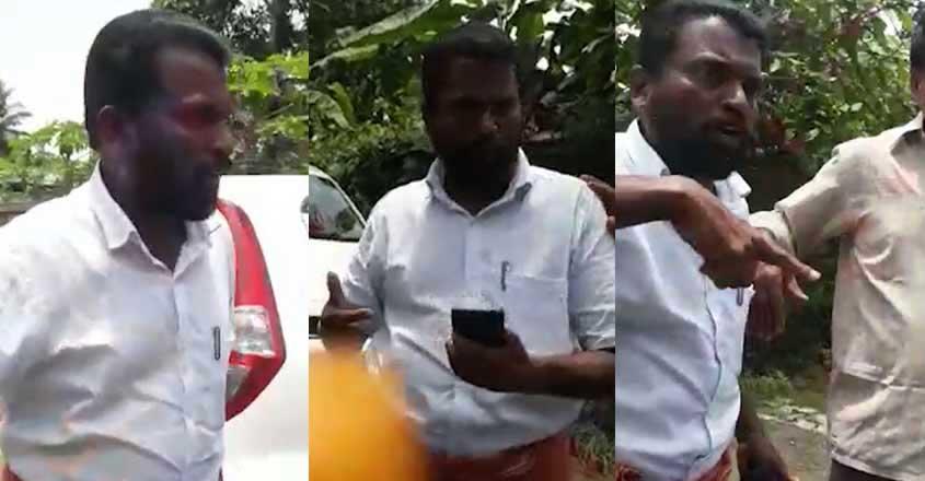 CPM Local Leader Kottayam