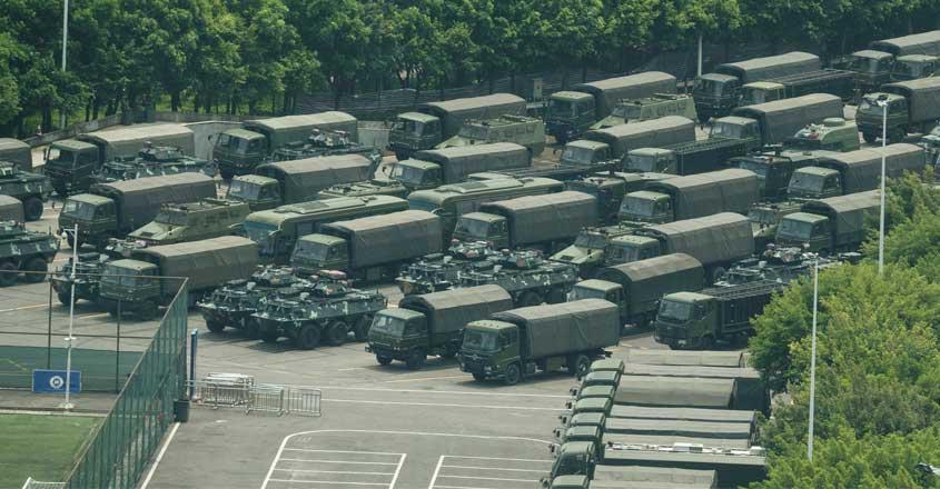 Chinese paramilitary force