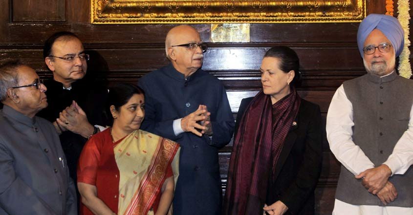 Arun Jaitley with other leaders
