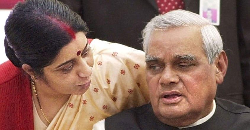 Sushma Swaraj, Atal Bihari Vajpayee