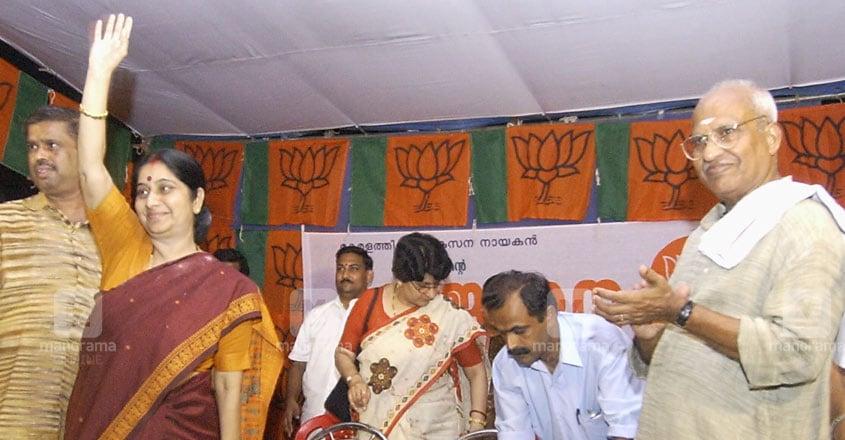 Sushma-Swaraj-O-Rajagopal
