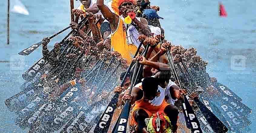 boat-race-nadumbagam