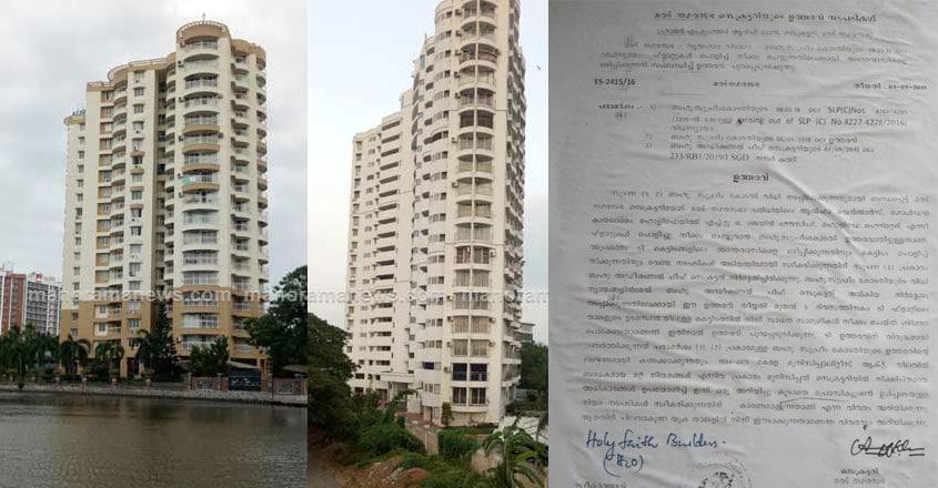maradu-flat-notice