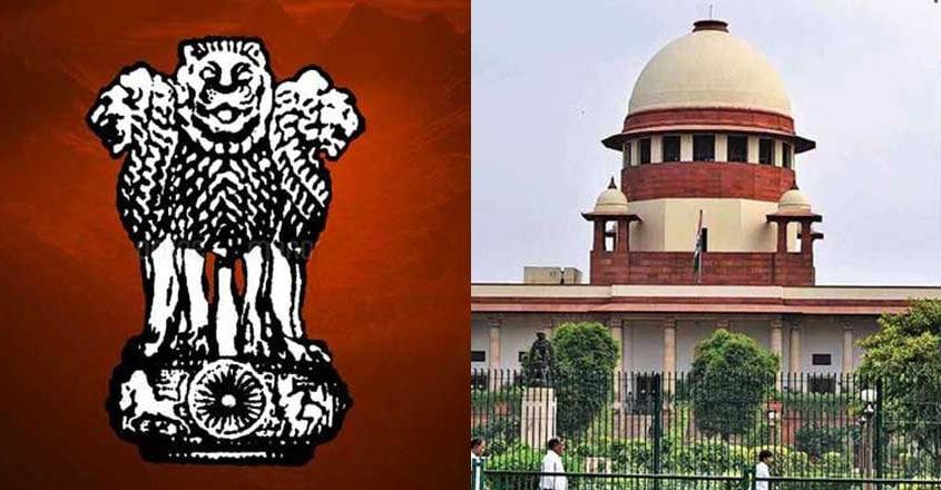 Government of India, Supreme Court
