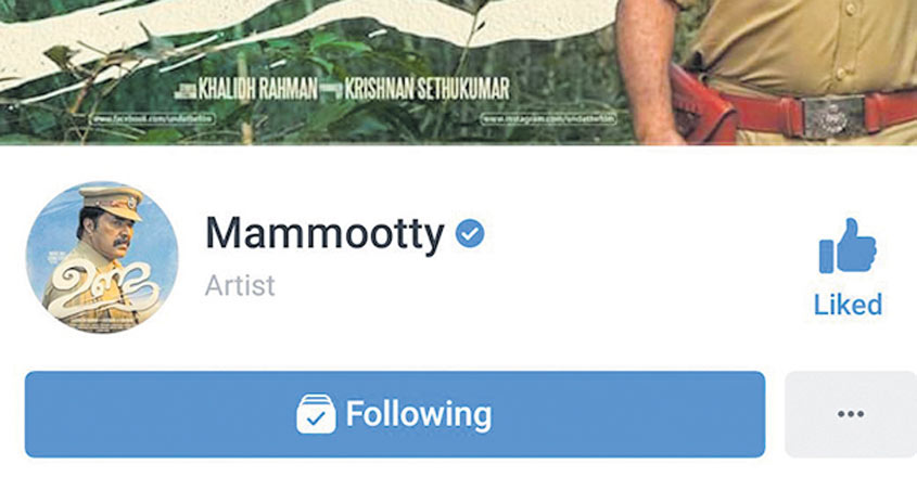 mammootty-FB-page