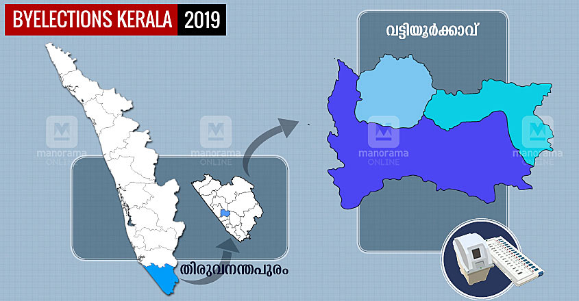 Vattiyoorkkavu-Assembly-map-graphics-new-2