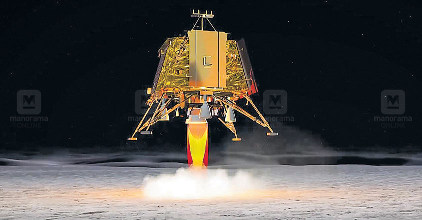 chandrayaan-2-lander