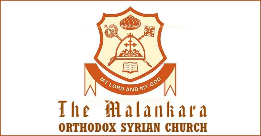 malankara-orthodox-syrian-church