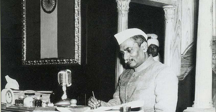 Dr-Rajendra-Prasad