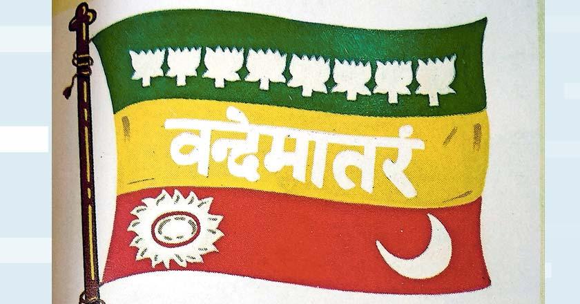 Madam-Cama-flag