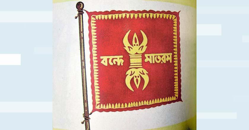 Sister-Nivedita-flag-2