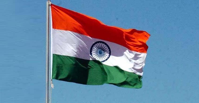 national-flag-india