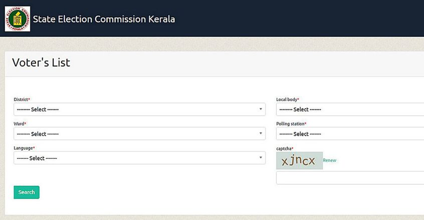 Kerala-Election-Commission-voters-list-search