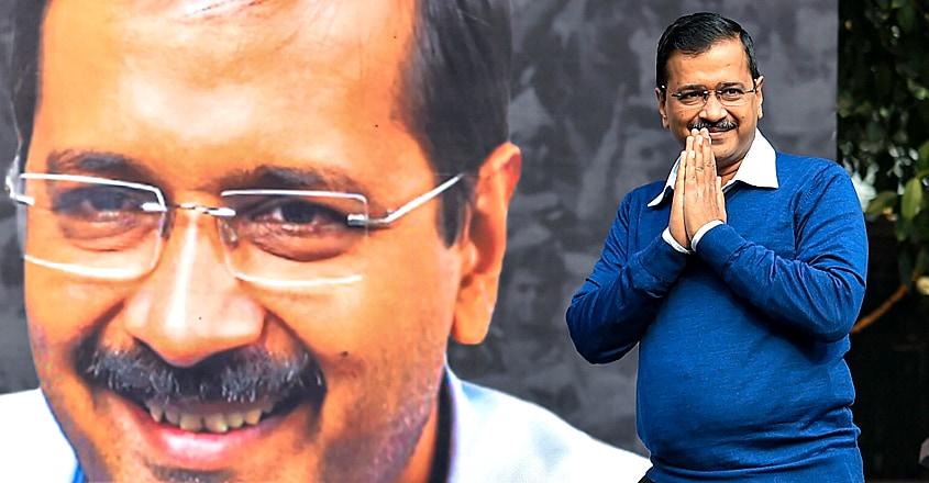 Arvind Kejriwal | AAP