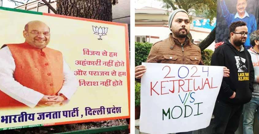 delhi-posters