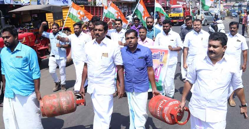 congress-youth-congress-protest