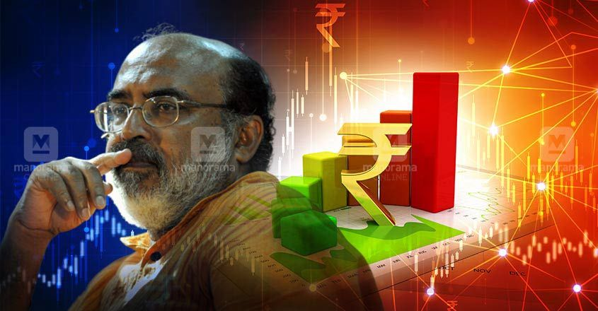 Kerala Economic Review