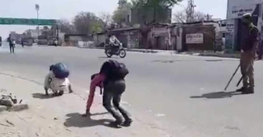 up-polive-crawl-punishment