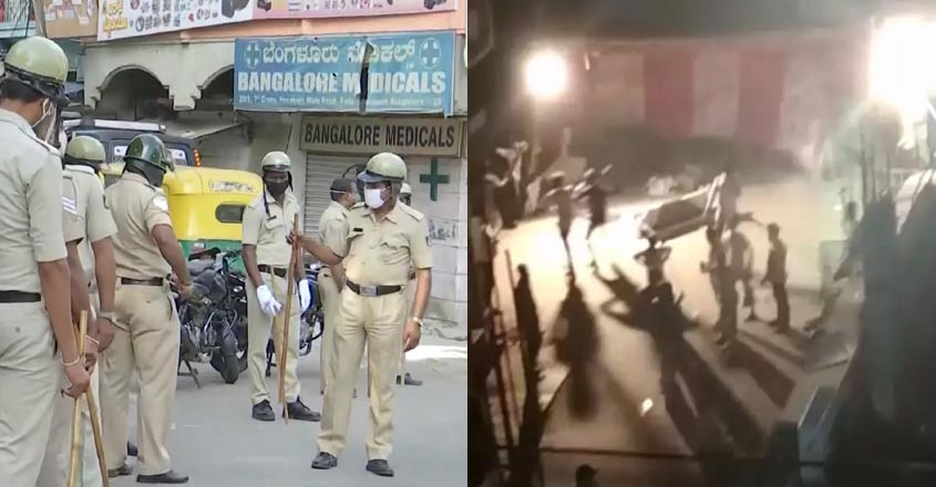 bengaluru-arrest