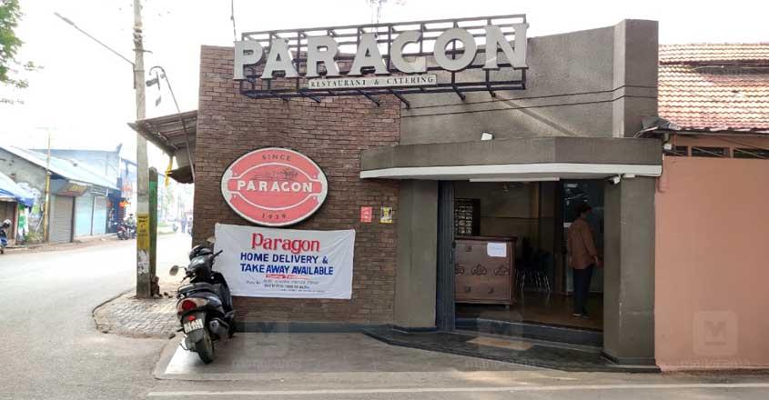 hotel-paragon-kozhikode
