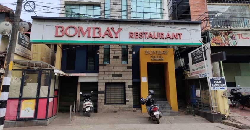 kozhikode-bombay-restaurent